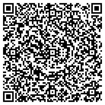 QR-код с контактной информацией организации ХАНТЫ-МАНСИЙСК