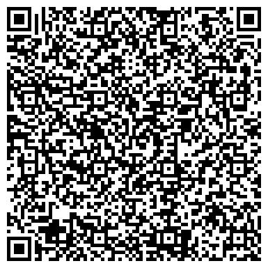 QR-код с контактной информацией организации УРАЛ-АИЛ СТРАХОВАЯ КОМПАНИЯ ФИЛИАЛ