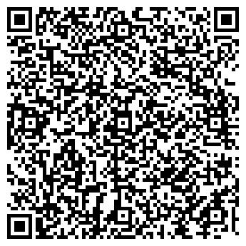 QR-код с контактной информацией организации ЦВЕТЫ ОТ ГАЛИНЫ