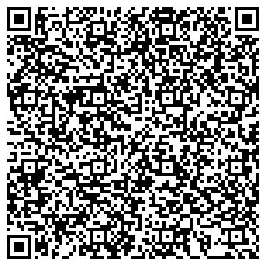 QR-код с контактной информацией организации ДЕТСКАЯ МУЗЫКАЛЬНО-ХУДОЖЕСТВЕННАЯ ШКОЛА