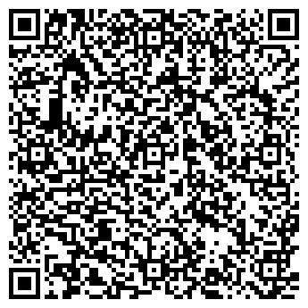 QR-код с контактной информацией организации ТЮМЕНЬАВИАТРАНС