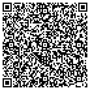 QR-код с контактной информацией организации ОПТИКА ЦГА