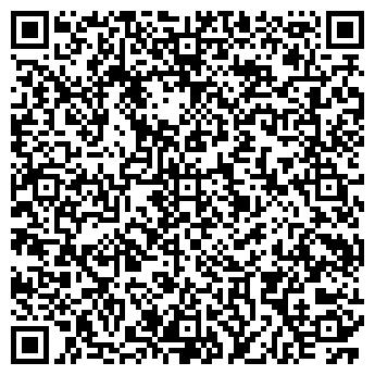 QR-код с контактной информацией организации НИМЭКС КОРПОРАЦИЯ ТОО