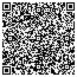QR-код с контактной информацией организации СЕТОВО, ЗАО
