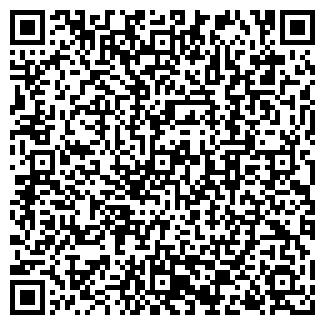 QR-код с контактной информацией организации УСТЬ-УЙСКОЕ, ТОО