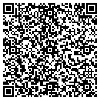 QR-код с контактной информацией организации ЮЖНОЕ ОПХ