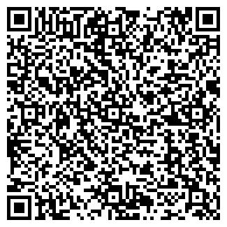 QR-код с контактной информацией организации МАТВЕЕВСКОЕ, ЗАО
