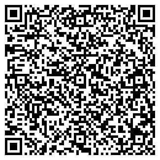 QR-код с контактной информацией организации РАЧЕЕВСКОЕ, ЗАО