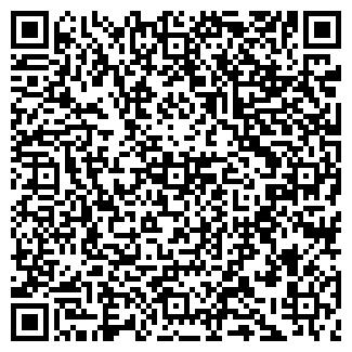 QR-код с контактной информацией организации СТАНОВОЕ, ТОО