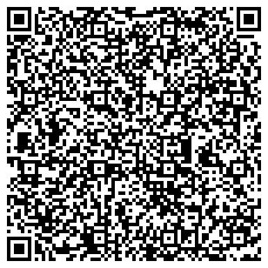 QR-код с контактной информацией организации ЛАГУНА ОЗДОРОВИТЕЛЬНЫЙ КОМПЛЕКС (ОЗ.ЕЛОВОЕ)