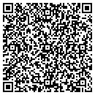 QR-код с контактной информацией организации ООО ЕВРОСТАЙЛ