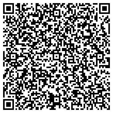 QR-код с контактной информацией организации СТРАХОВАЯ КОМПАНИЯ ООО, ФИЛИАЛ В Г.ЧЕБАРКУЛЕ