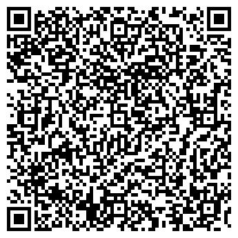 QR-код с контактной информацией организации ПРОФИ-ЦЕНТР СК ООО