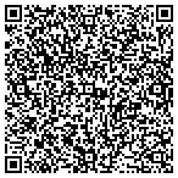 QR-код с контактной информацией организации ЦЕНТР ЗАНЯТОСТИ НАСЕЛЕНИЯ Г.ЧЕБАРКУЛЯ ГУ
