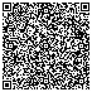QR-код с контактной информацией организации АДС ЗАО (АВТОДОРОЖНАЯ СЛУЖБА)