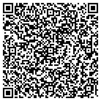 QR-код с контактной информацией организации АЛЬФА ЛАЙН МАГАЗИН