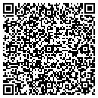 QR-код с контактной информацией организации АПТЕКА №87