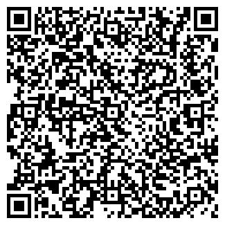 QR-код с контактной информацией организации АРХИКОМ+ ООО