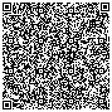 QR-код с контактной информацией организации ЦЕНТР ГИГИЕНЫ И ЭПИДЕМИОЛОГИИ ЧЕЛЯБИНСКОЙ ОБЛАСТИ ФГУЗ, ФИЛИАЛ В Г.ЧЕБАРКУЛЕ, ЧЕБАРКУЛЬСКОМ И УЙСКОМ РАЙОНАХ