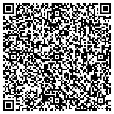 QR-код с контактной информацией организации БЫТОВАЯ ХИМИЯ, ИП СИМОНОВА Е.А.