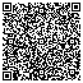 QR-код с контактной информацией организации GSM + ООО