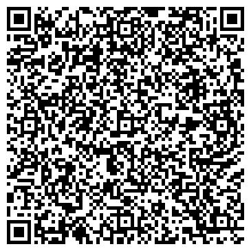 QR-код с контактной информацией организации ЧЕБАРКУЛЬСКИЙ ФАНЕРНЫЙ КОМБИНАТ ТК