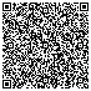 QR-код с контактной информацией организации ПЛАМЯ ЖИВОТНОВОДЧЕСКОЕ ТОВАРИЩЕСТВО