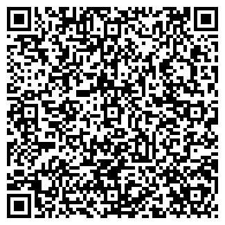 QR-код с контактной информацией организации ПЕЙНТБОЛ-КЛУБ