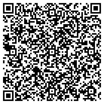 QR-код с контактной информацией организации ДОМ ВЕТЕРАНОВ ЧГМУ