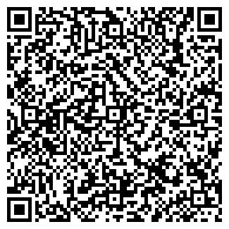 QR-код с контактной информацией организации СУДАРЬ КАФЕ