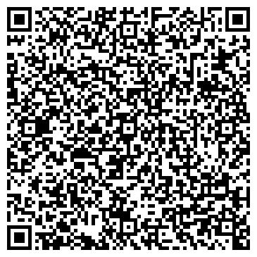 QR-код с контактной информацией организации ПРИМА, ШЫМКЕНТСКИЙ ФИЛИАЛ
