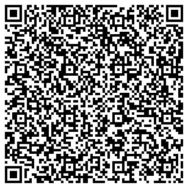 QR-код с контактной информацией организации ОБЛАСТНАЯ СПЕЦИАЛИЗИРОВАННАЯ ПСИХОНЕВРОЛОГИЧЕСКАЯ БОЛЬНИЦА №2