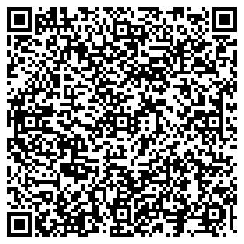 QR-код с контактной информацией организации МЕЧТА ДОМ КУЛЬТУРЫ