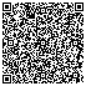 QR-код с контактной информацией организации ПОГРЕБОК МАГАЗИН