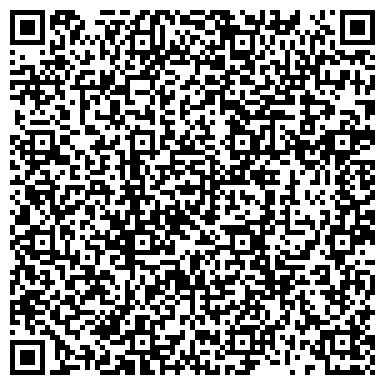 QR-код с контактной информацией организации УРАЛБРОК СТРАХОВАЯ БРОКЕРСКАЯ КОМПАНИЯ ООО