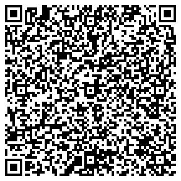 QR-код с контактной информацией организации ЗОЛОТАЯ СЕМЕЧКА, ООО 'МАСС'