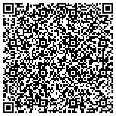 QR-код с контактной информацией организации ОБЛАСТНАЯ ЭЛЕКТРОСЕТЕВАЯ КОМПАНИЯ ООО, ЧЕБАРКУЛЬСКИЙ ФИЛИАЛ