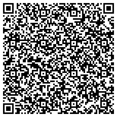 QR-код с контактной информацией организации ТОРГОВО-ПРОМЫШЛЕННАЯ ПАЛАТА ЮЖНО-КАЗАХСТАНСКОЙ ОБЛАСТИ