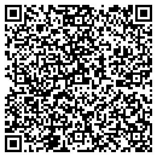 QR-код с контактной информацией организации РАДУГА ДК
