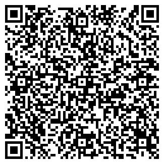 QR-код с контактной информацией организации АЛЬТРУИСТ ООО