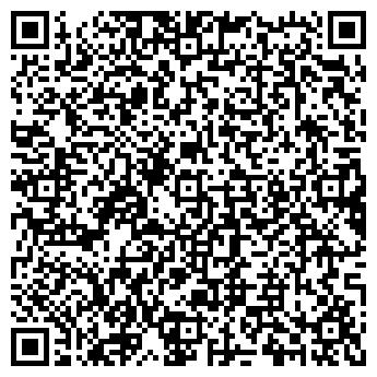QR-код с контактной информацией организации РЯБИНУШКА ОТДЕЛЕНИЕ ИСО