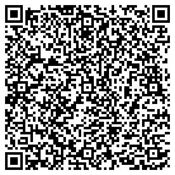 QR-код с контактной информацией организации ПЛАНЕТА СОЛНЦА
