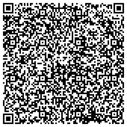 QR-код с контактной информацией организации СОЮЗ 'ЧЕРНОБЫЛЬ' РОССИИ ЧЕБАРКУЛЬСКАЯ ГОРОДСКАЯ ОРГАНИЗАЦИЯ ОБЩЕРОССИЙСКОЙ ОБЩЕСТВЕННОЙ ОРГАНИЗАЦИИ