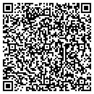 QR-код с контактной информацией организации АННА ТД