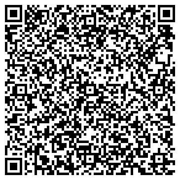 QR-код с контактной информацией организации UTEL АБОНЕНТСКИЙ ОТДЕЛ СОТОВОЙ СВЯЗИ