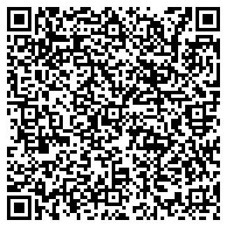 QR-код с контактной информацией организации ТАКСИ 'ЛЮКС'