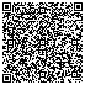 QR-код с контактной информацией организации АЛЬЯНС ТОРГОВЫЙ ДОМ
