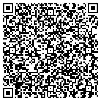 QR-код с контактной информацией организации ПИЛИГРИМ ТД ООО