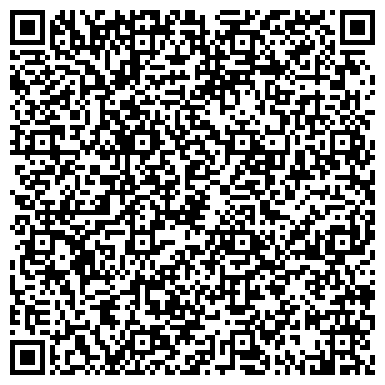 QR-код с контактной информацией организации ЦЕНТРАЛЬНО-АЗИАТСКИЙ ГУМАНИТАРНО-ЭКОНОМИЧЕСКИЙ ИНСТИТУТ