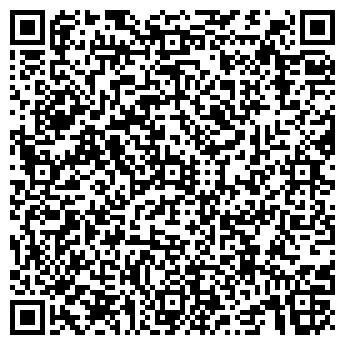 QR-код с контактной информацией организации УРАЛЬСКАЯ ФАНЕРА ООО